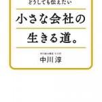 読書会(エクストリームリーディング)を開催