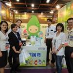 海外展示会初出展~台湾で開催された「台湾国際旅遊展」に出展しました