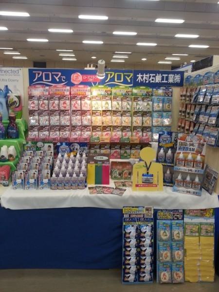 木村石鹸 展示会
