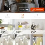 ソーシャルショッピングアプリ「Origami」に木村石鹸の公式アカウント