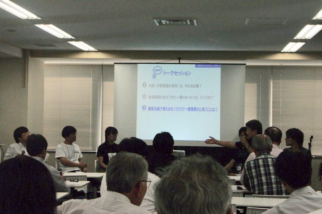 大阪共創ビジネスプログラム