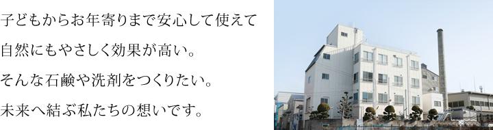 gaiyou02