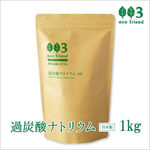 過炭酸ナトリウム 酸素系漂白剤