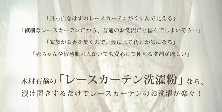 eco-curtain-02