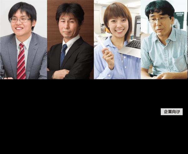 Iotセミナー in 大阪