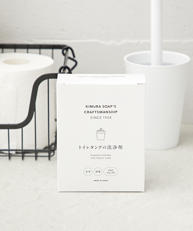 トイレタンクの洗浄剤